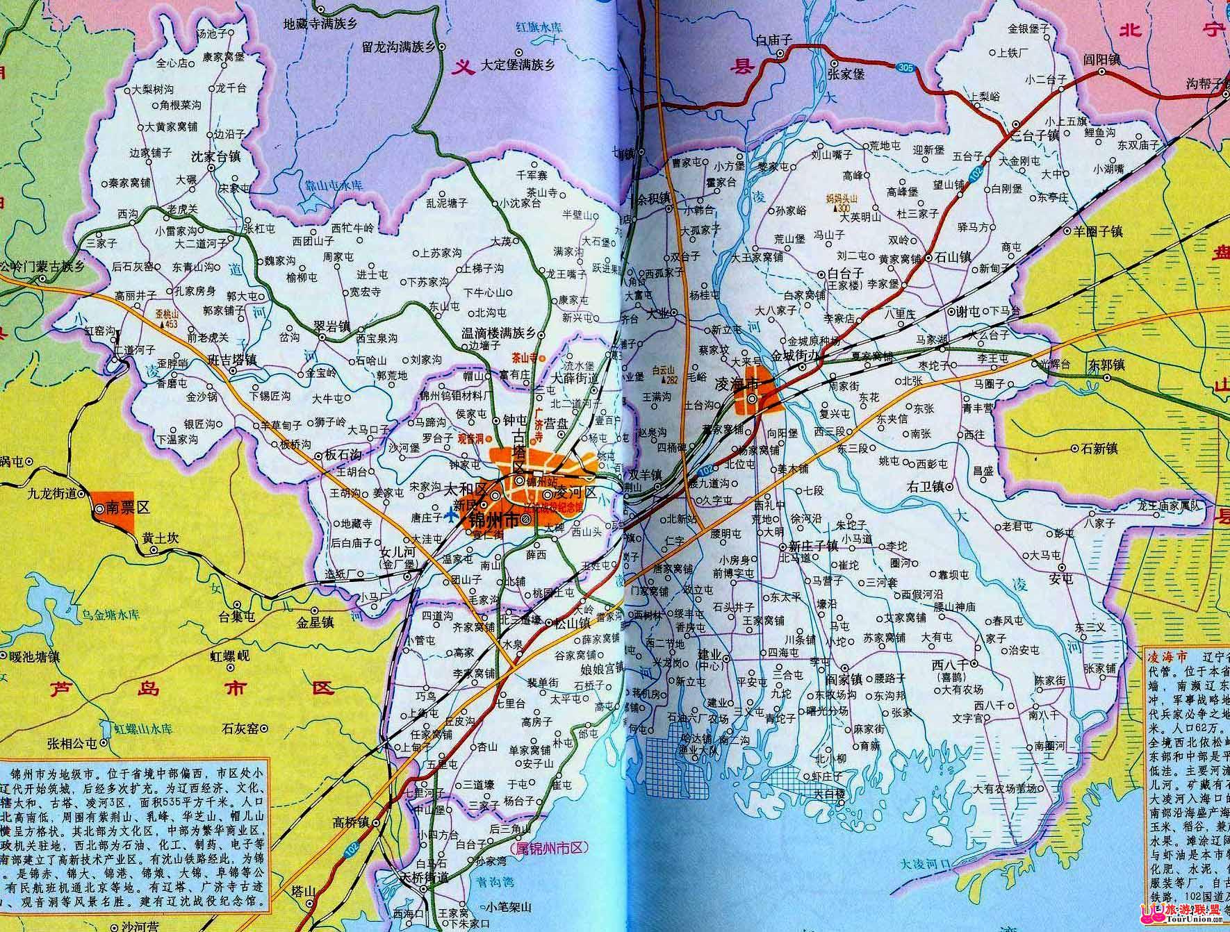 凌海电子地图·凌海风光图库·图行锦州·图行辽