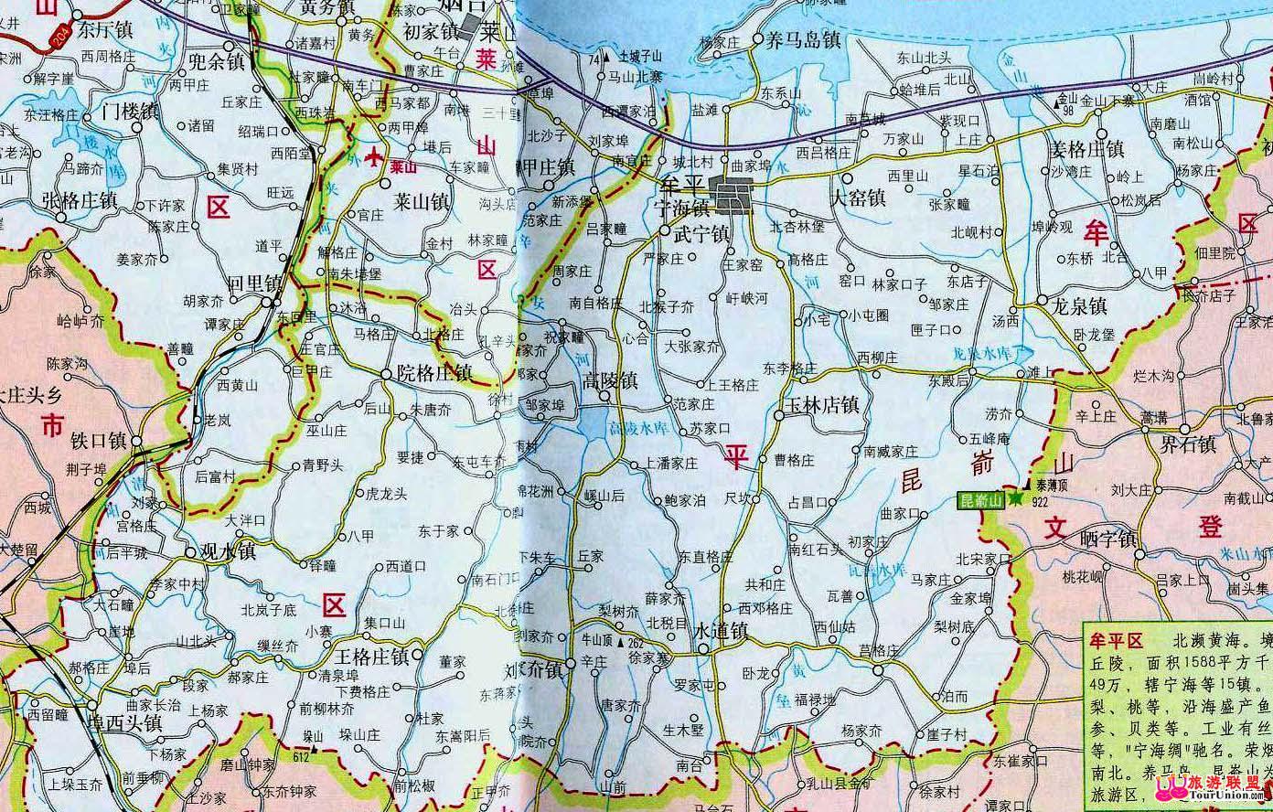 烟台地图全图 山东烟台地图全图 烟台地图全图高清版