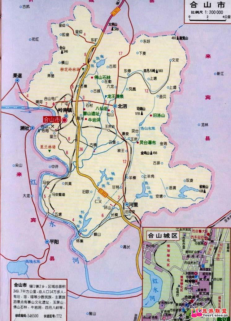 合山电子地图·合山风光图库·图行来宾·图行广西