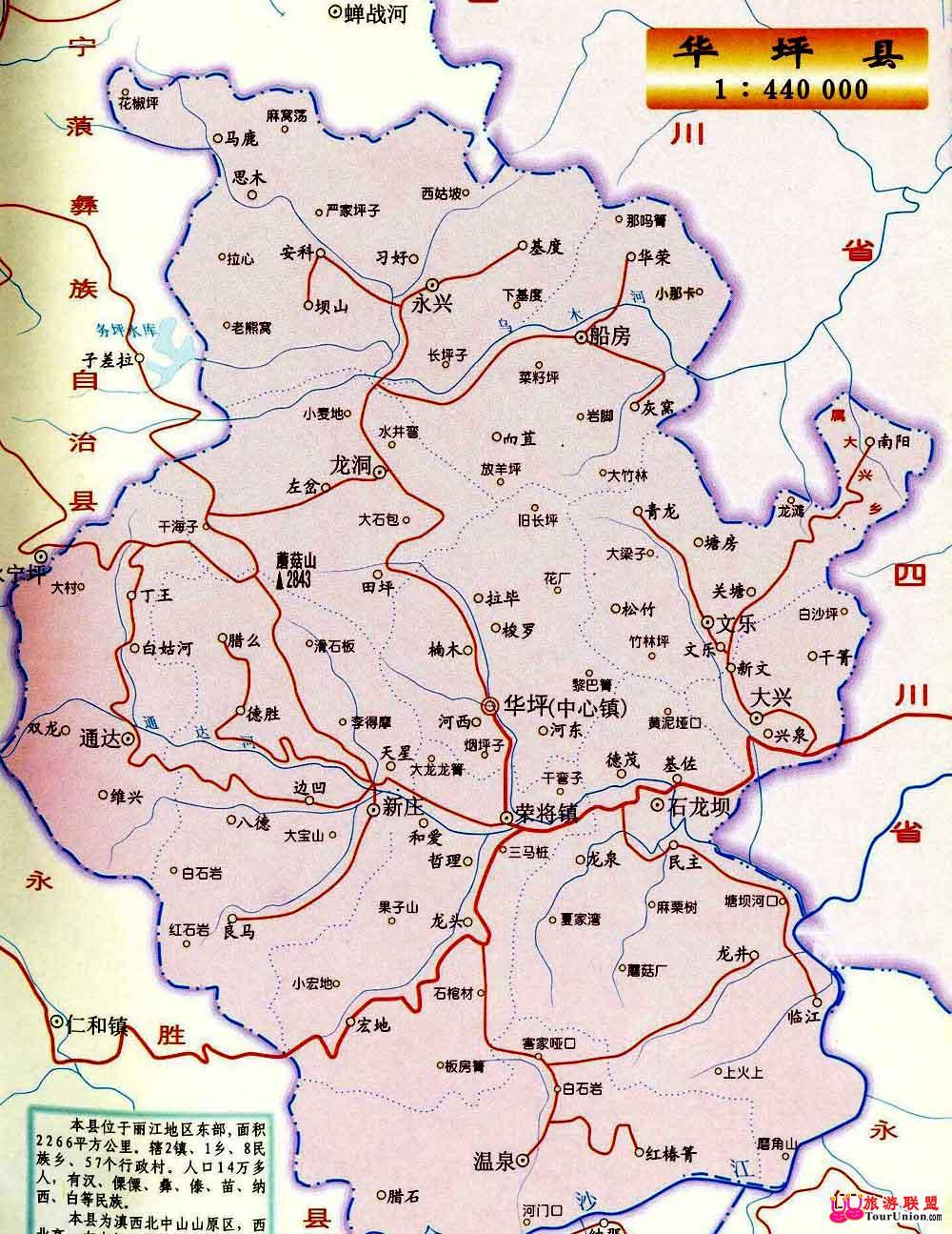 云南大理华坪的地图展示