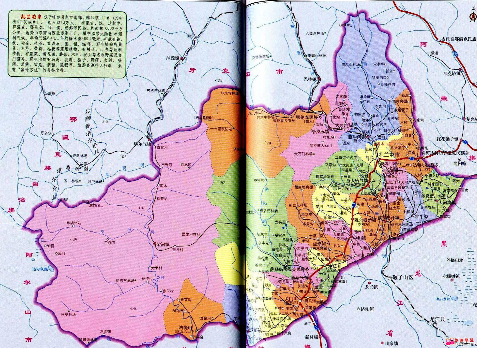 内蒙古呼扎兰屯地图