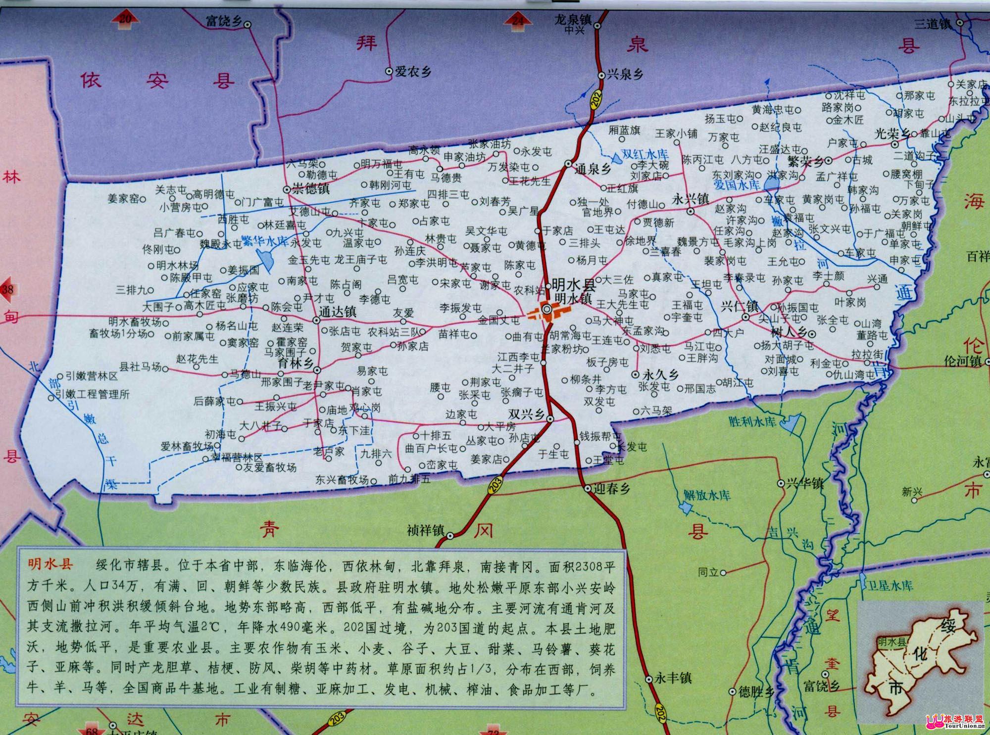 山东省章丘市明水地图