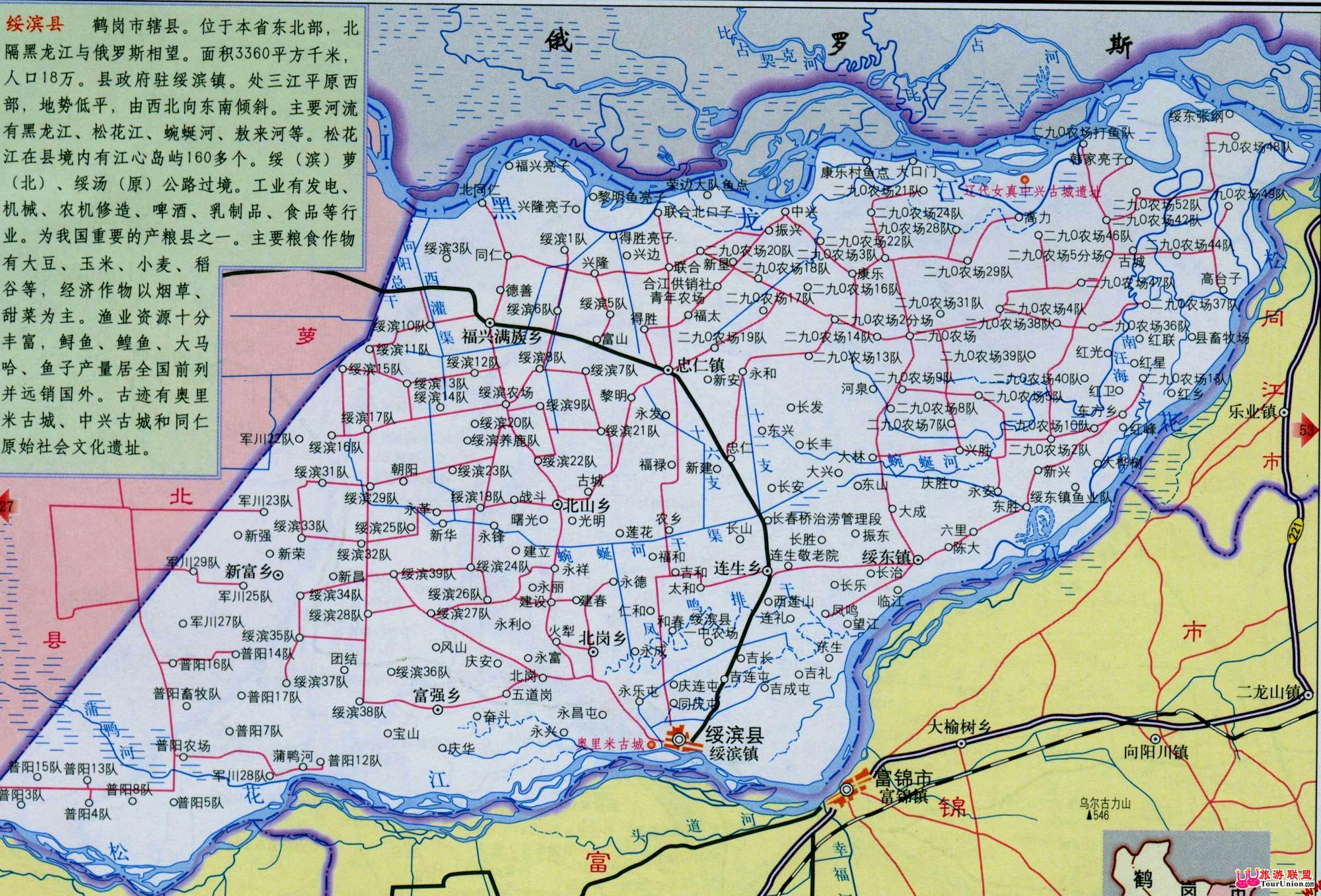 绥滨天气预报 绥滨一周天气预报,绥滨天气预告,绥滨最新天气预报,