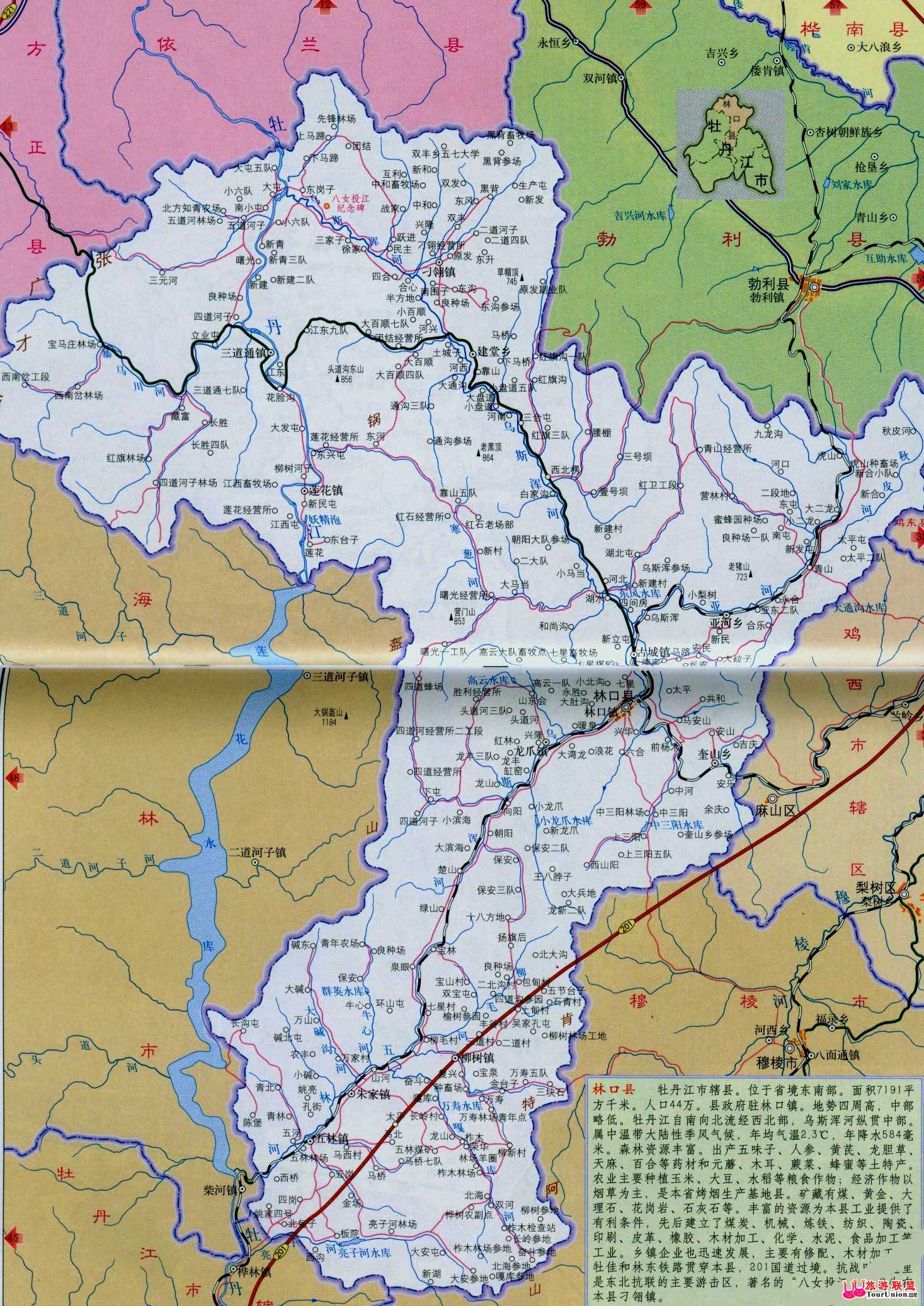 地图 ·林口风光图库 ·图行牡丹江