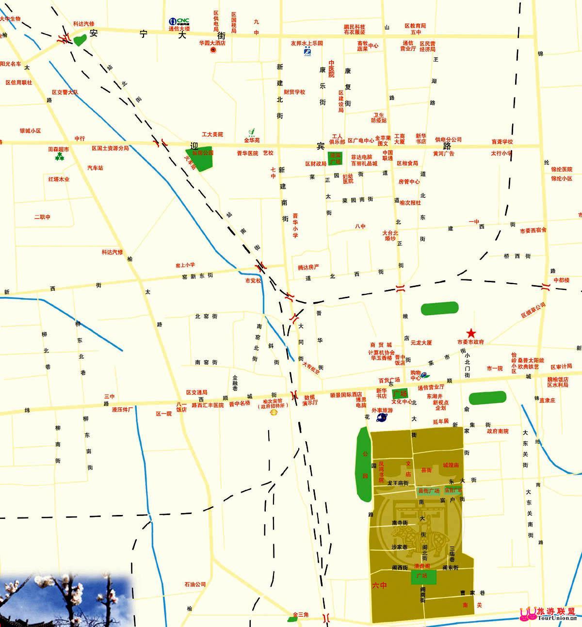 榆次老城交通图-旅游联盟山西晋中旅游资讯中心