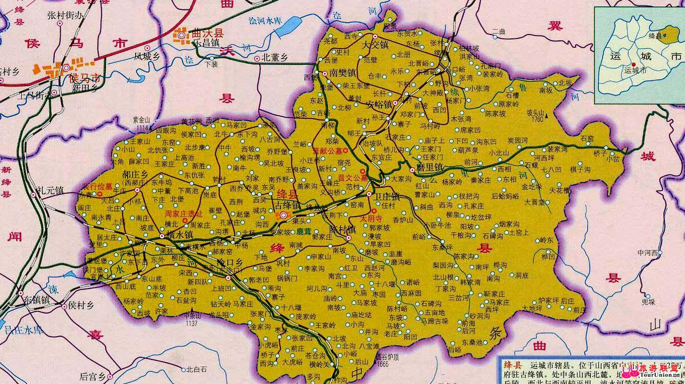 绛县天气实时查询 绛县一周天气预报 绛县天气预告 绛县最新天气情况