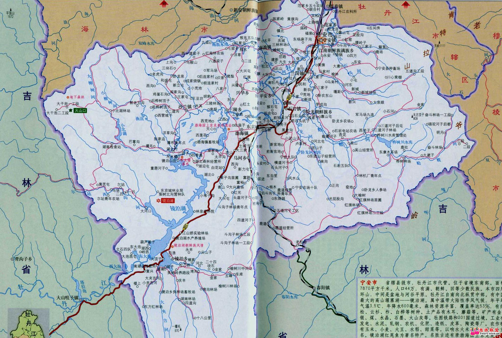 宁安电子地图·宁安风光图库·图行牡丹江·图行