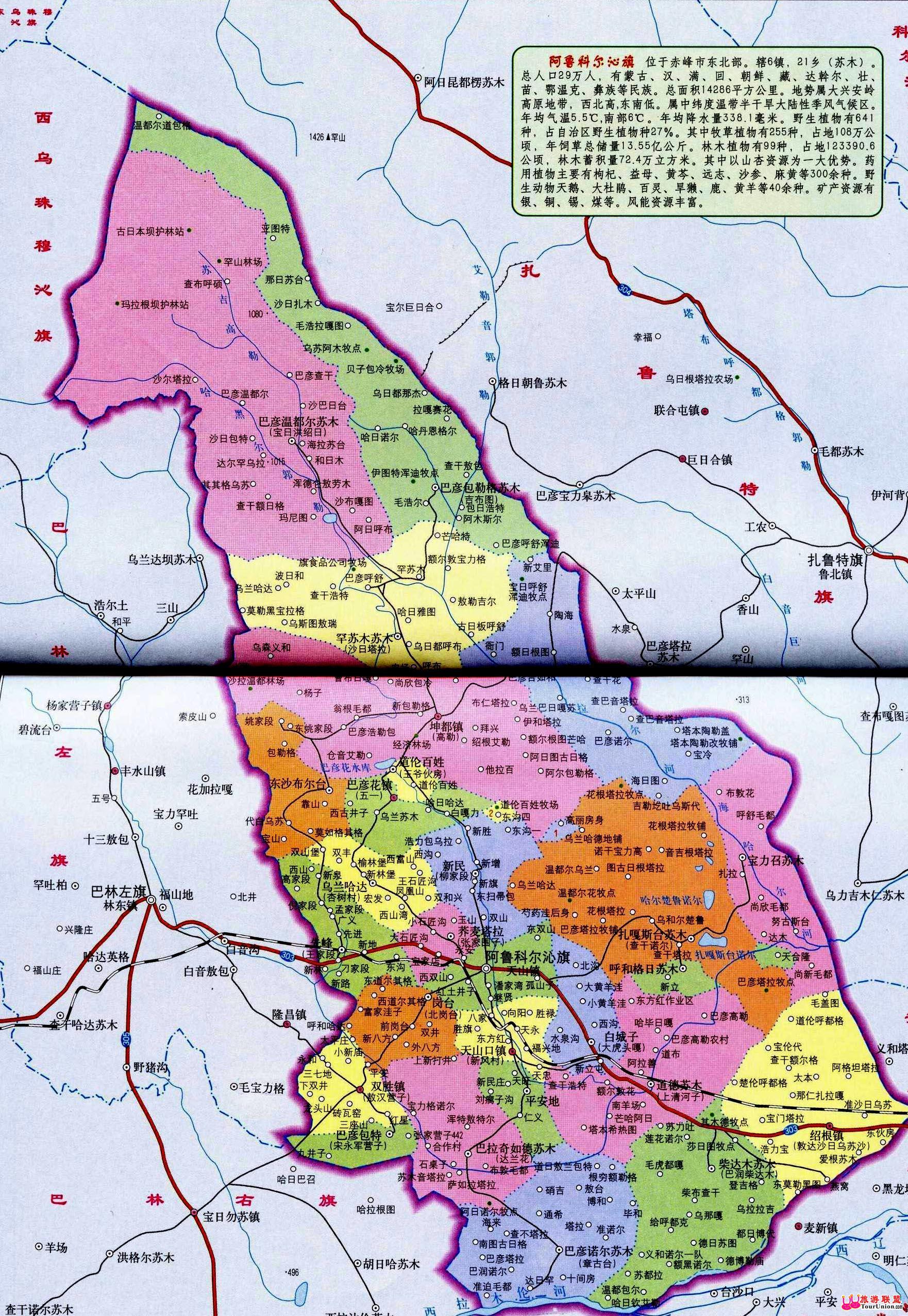 赤峰阿鲁科尔沁旗网_第五届中国苜蓿发展大会在赤峰市阿鲁科尔沁旗