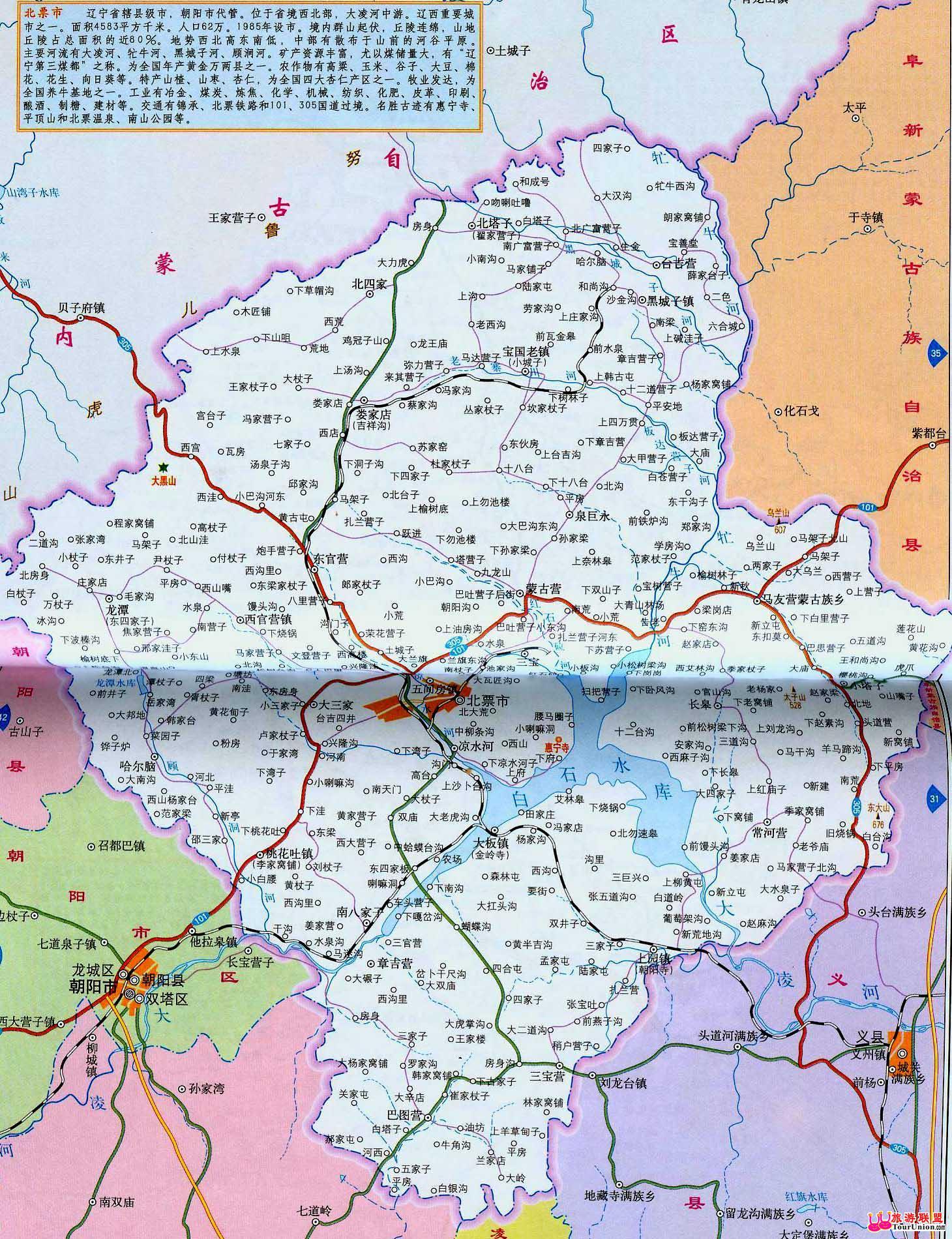 北票电子地图·北票风光图库·图行朝阳·图行