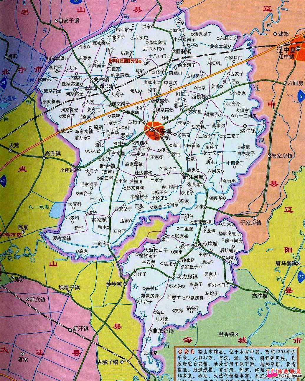鞍山市区道路地图