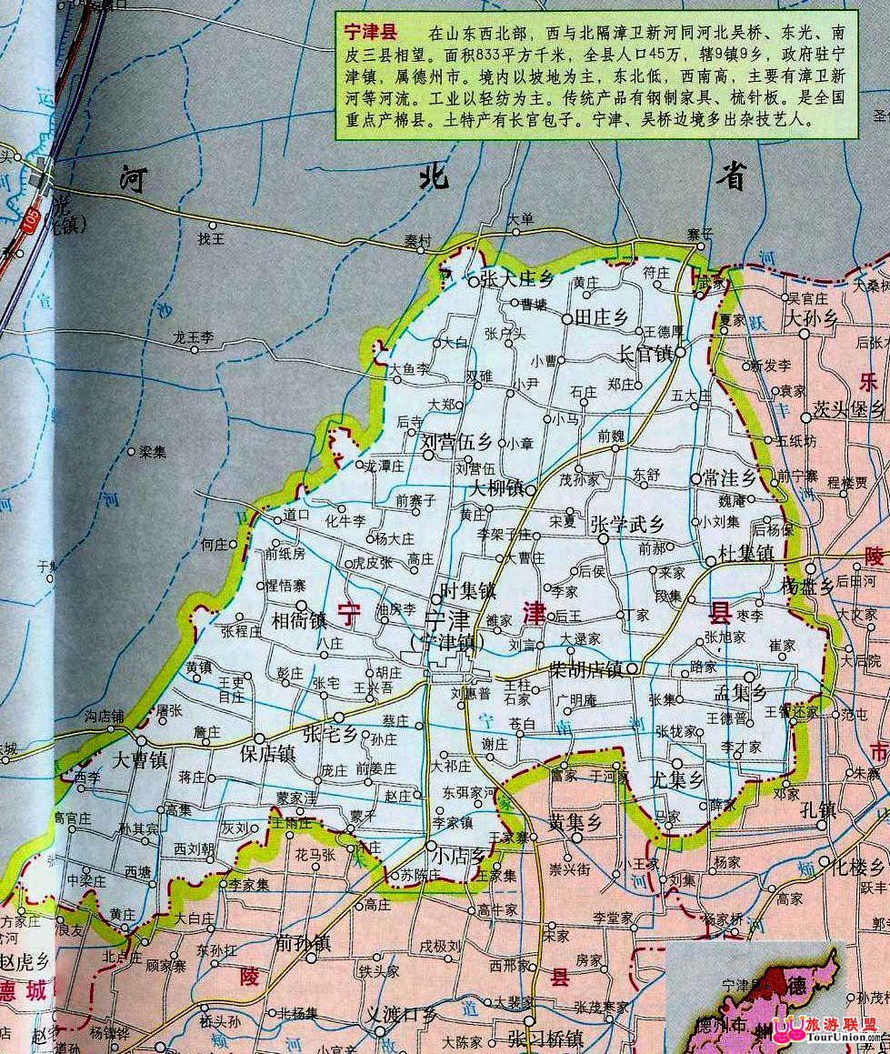 宁津天气实时查询 宁津一周天气预报 宁津天气预告 宁津最新天气情况