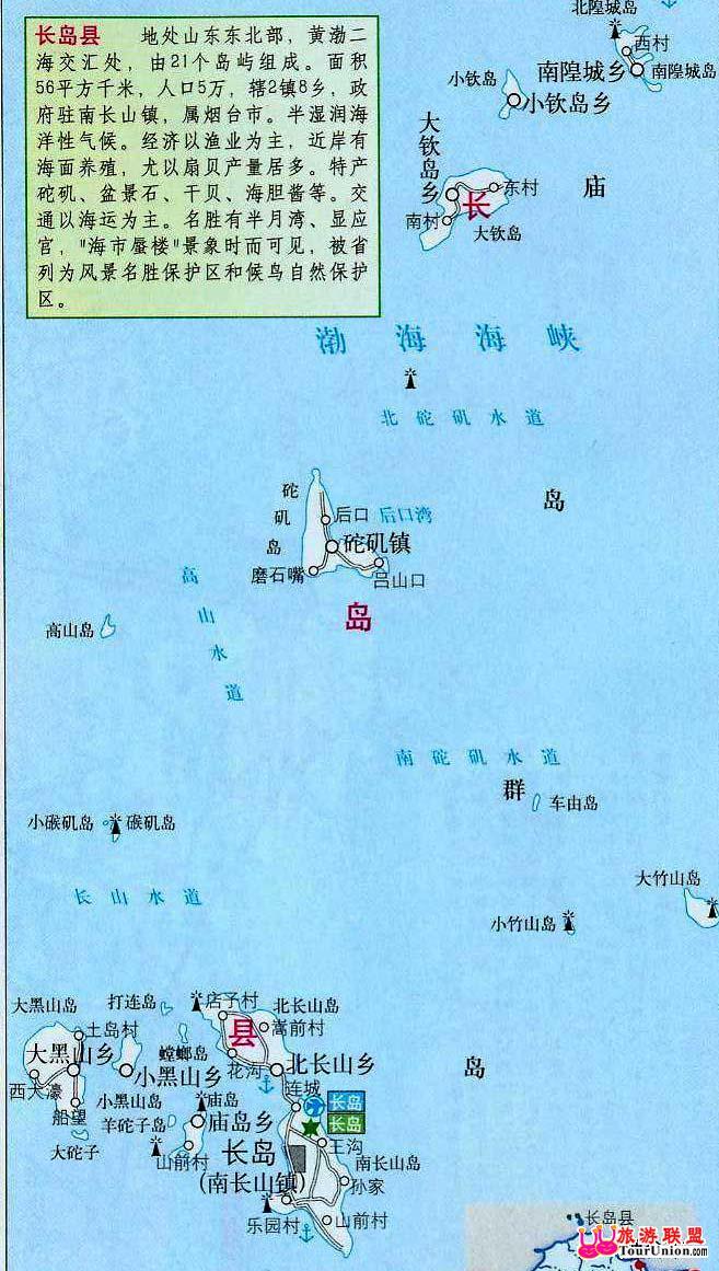 图行本地:··长岛电子地图·长岛