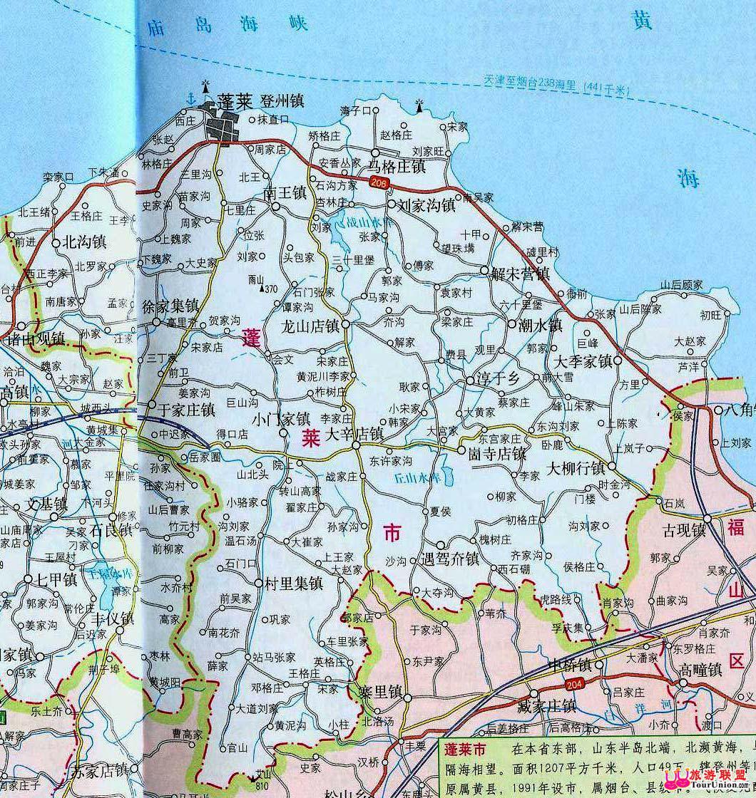 蓬莱阁图库 山东蓬莱阁旅游风光图片 蓬莱阁风景图片 蓬莱阁景点图片 蓬莱阁交通地图