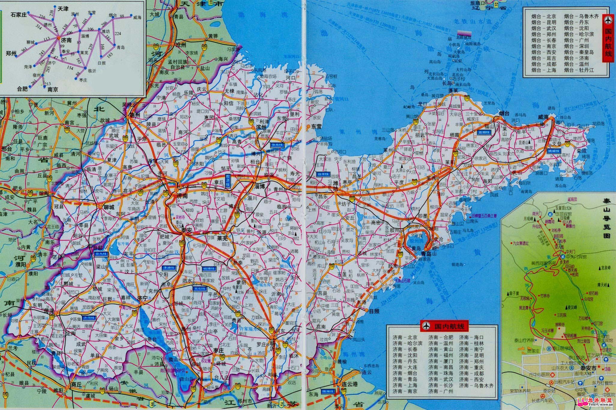 桌面辽宁地图全图 四川地图全图高清版 河南地图全图