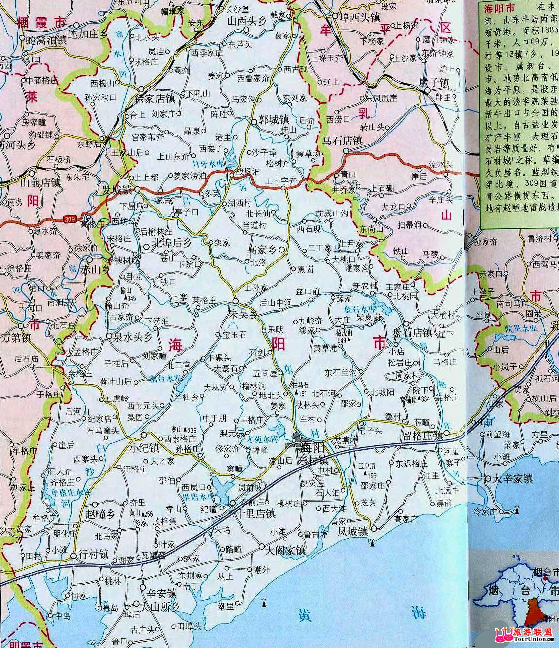 山东省海阳地图