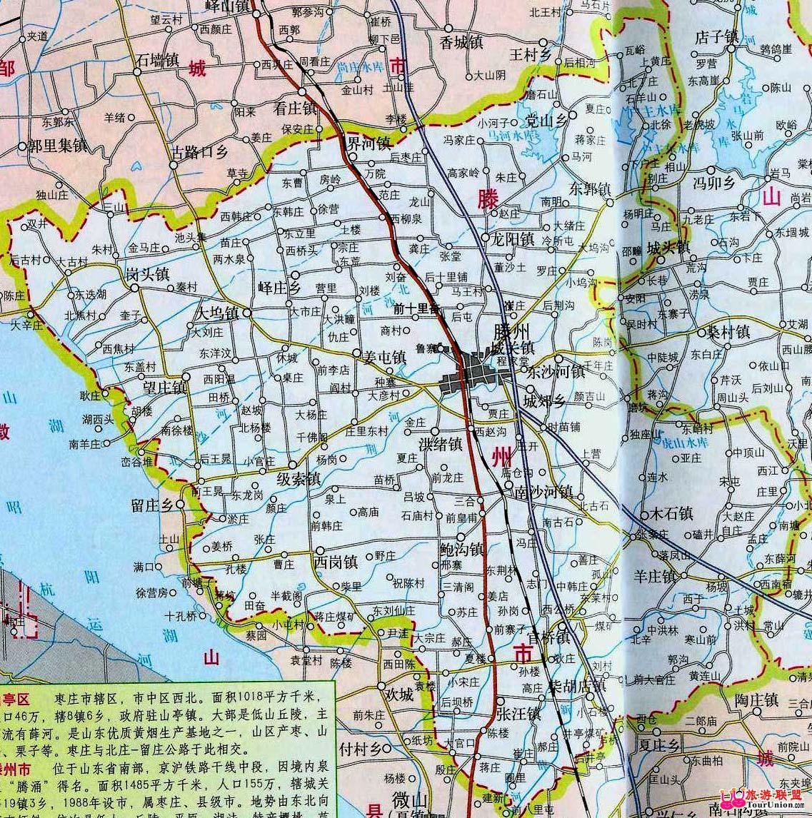 滕州交通图