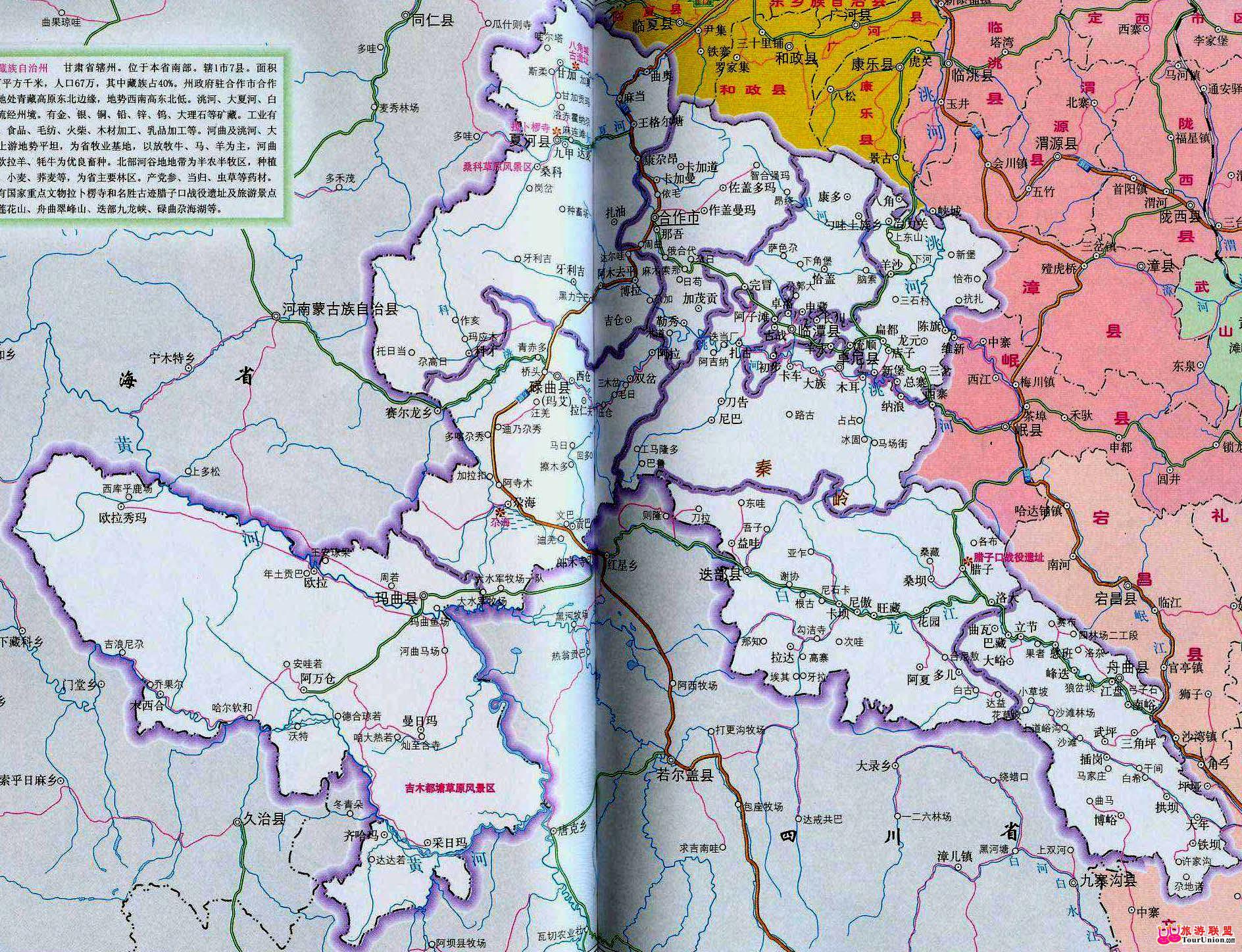 图行本地:··甘南电子地图·图