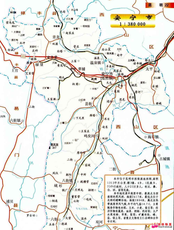 云南昆明安宁地图