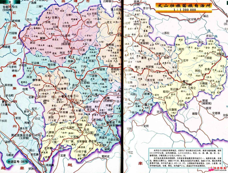 文山地图:  云南地图: