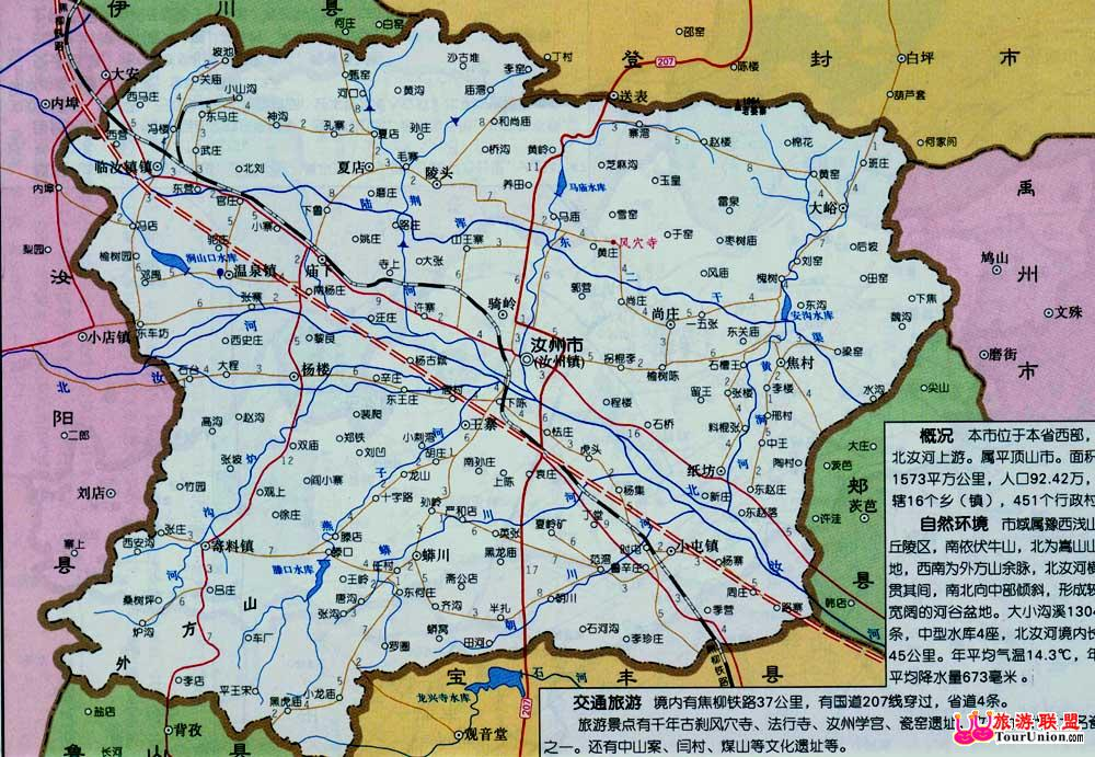汝州电子地图·汝州风光图库·图行平顶山·图行