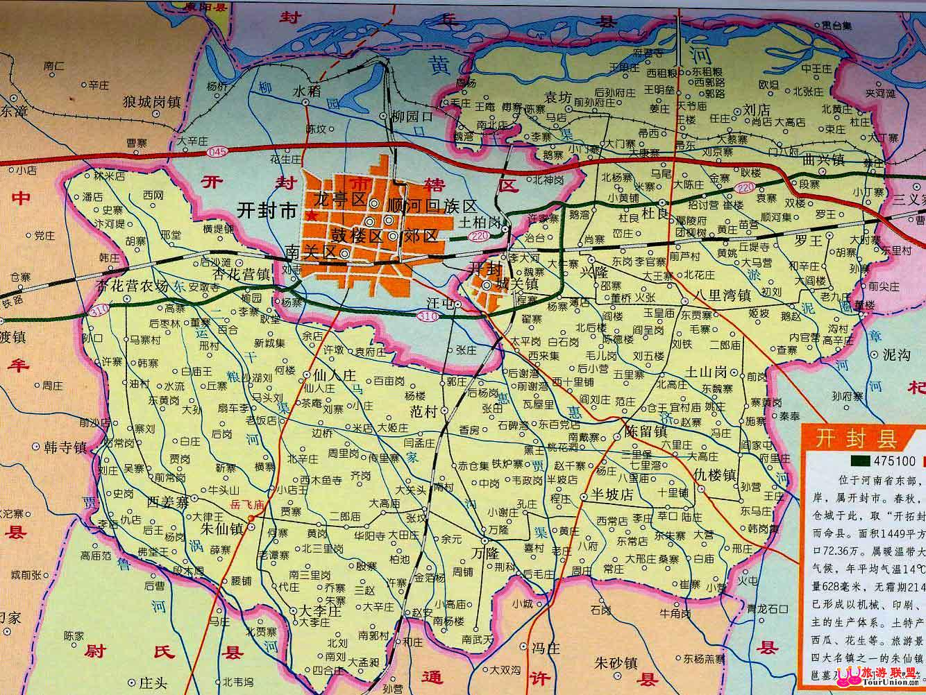 四川到河南地图
