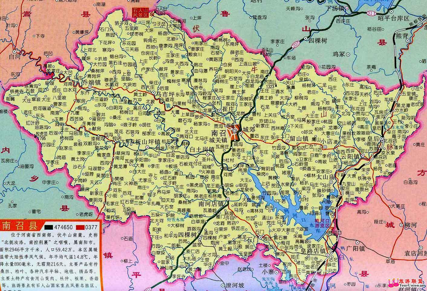 襄樊自驾五朵山游路线-旅游联盟河南南阳旅游资讯中心