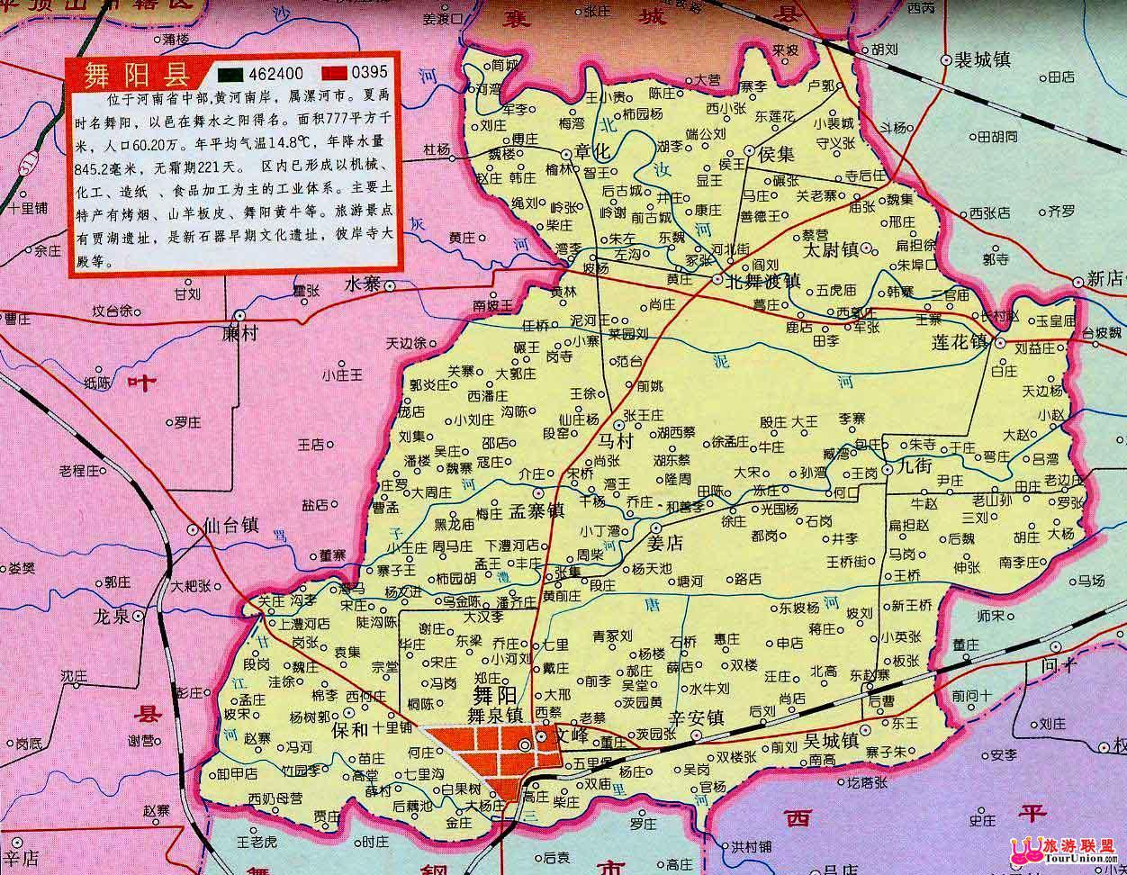舞阳电子地图·舞阳风光图库·图行漯河·图行河南