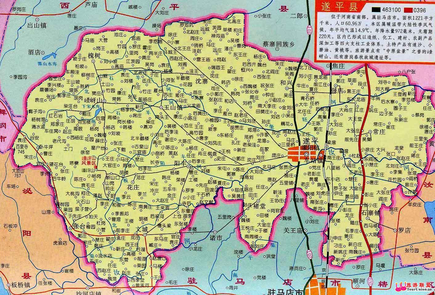 """嵖岈山人文史迹星罗棋布,自然景观枚不胜举,有九大奇观、九大名峰、九大名洞、九大名湖,各类景点300多处,著名景点60多处,具有奇、险、奥、幽四大特点,是山水景观中的精品、珍品、绝品,享有""""中华盆景""""、""""西游之源""""之美誉。[旅游联盟2015-3-25提供:旅游资源大全,免费旅游交易平台,旅游社区,旅游软件,www."""