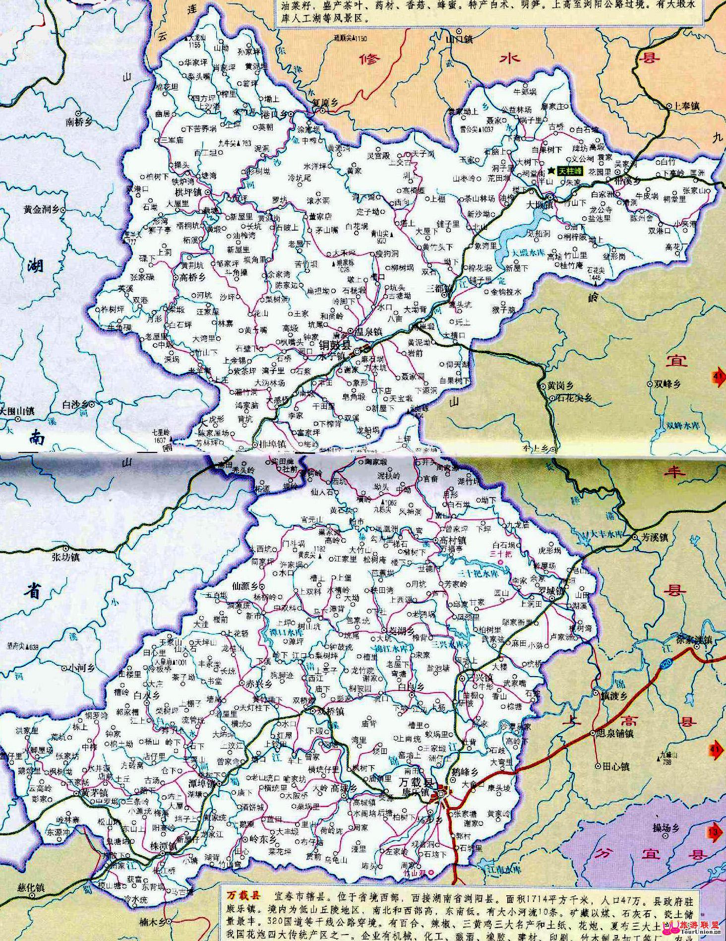 中国江西交通地图