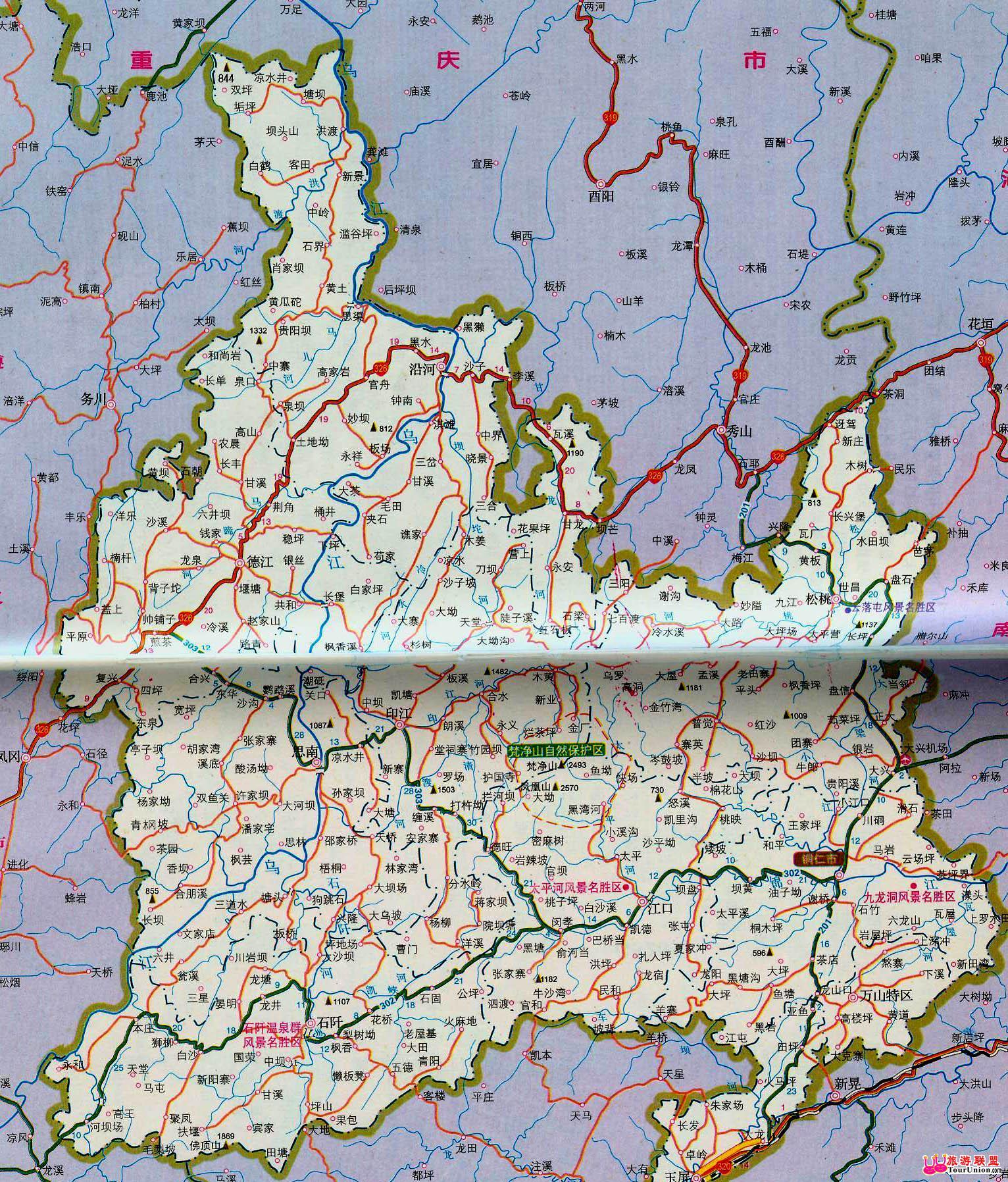 >新闻  图行本地:··铜仁电子地图·图行贵州&nbs