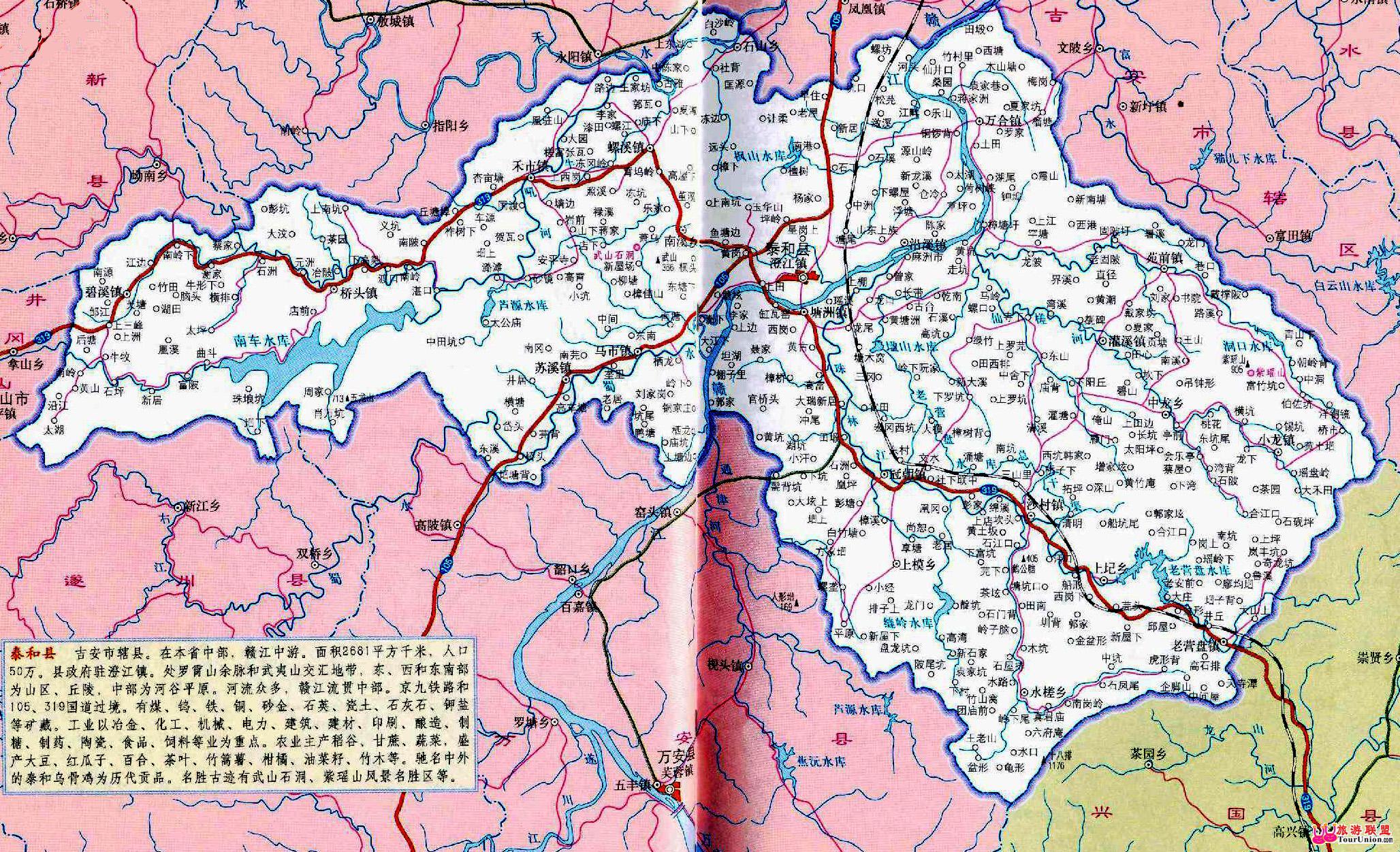 江西吉安旅游资讯中心  (2056x1252); 江西吉安泰和地图; 江西泰和县