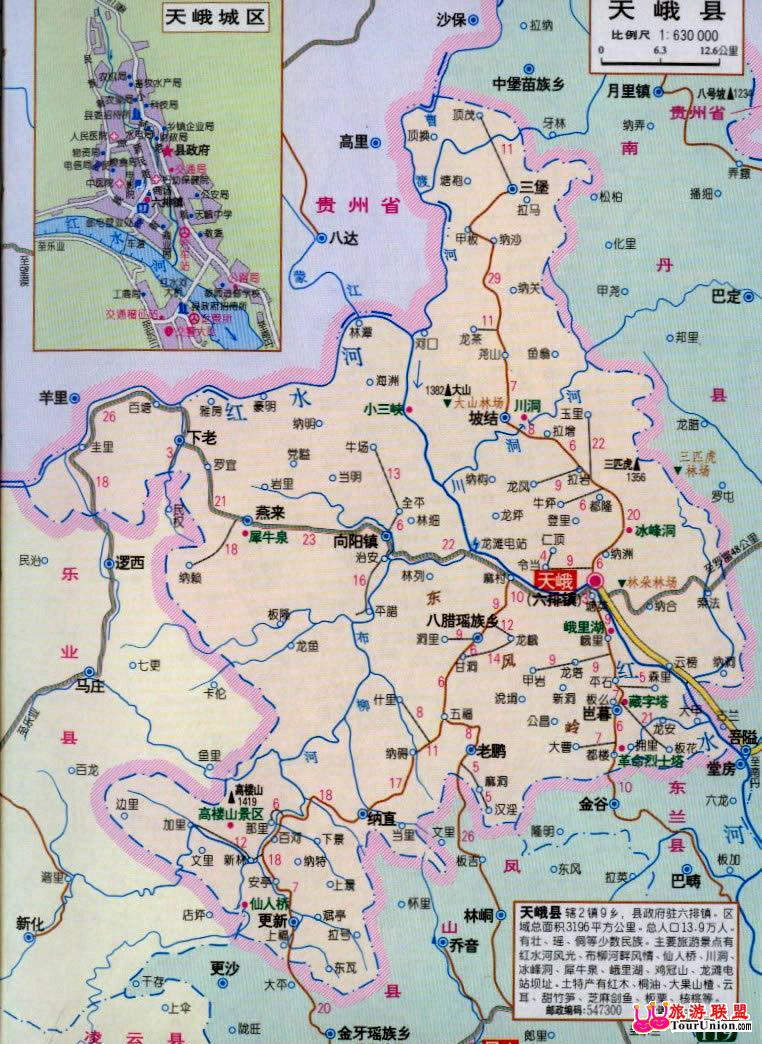 广西河池天峨地图