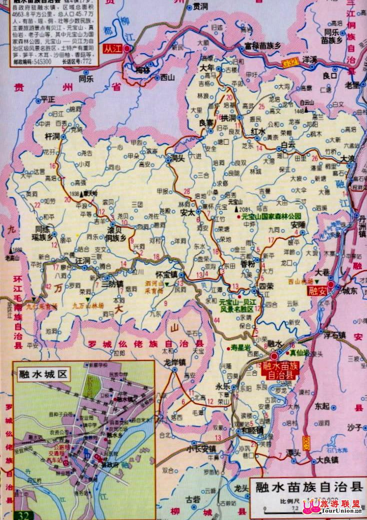 柳州电子地图;