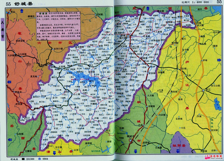 舒城地图 舒城县位于安徽省中部