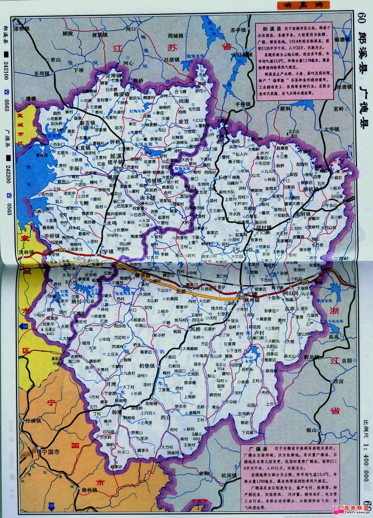 图行本地:··广德电子地图·广德图片