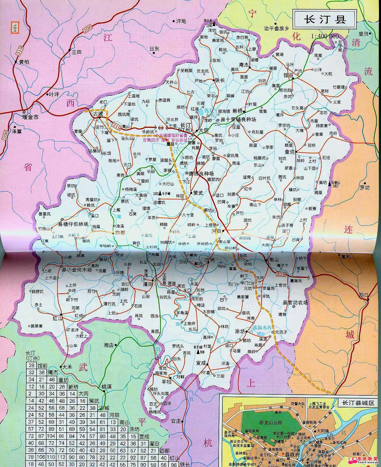 图行本地:··长汀电子地图·长汀
