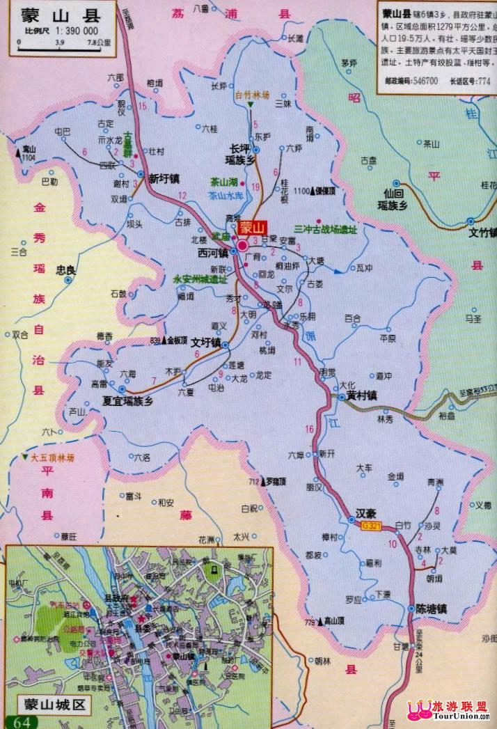 蒙山电子地图·蒙山风光图库·图行梧州·图行