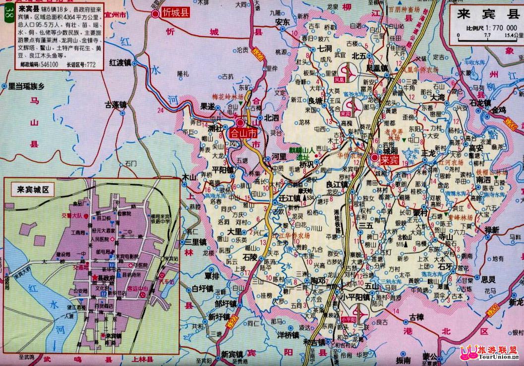 中国 广西 特产 >资料  图行本地:··来宾电子地图&nbsp