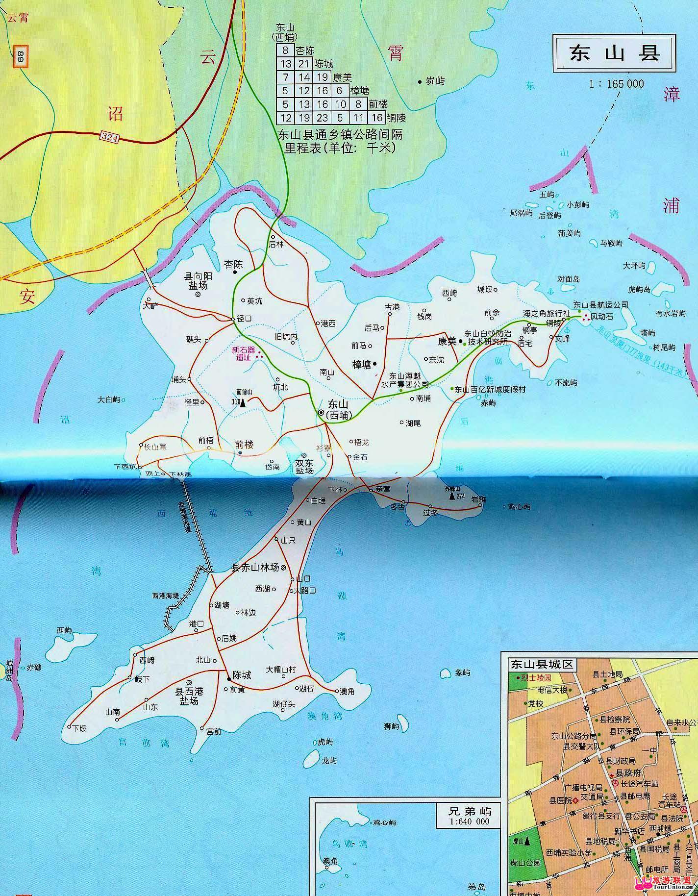 地图·东山风光图库·图行漳州 东山交通图;; 东山