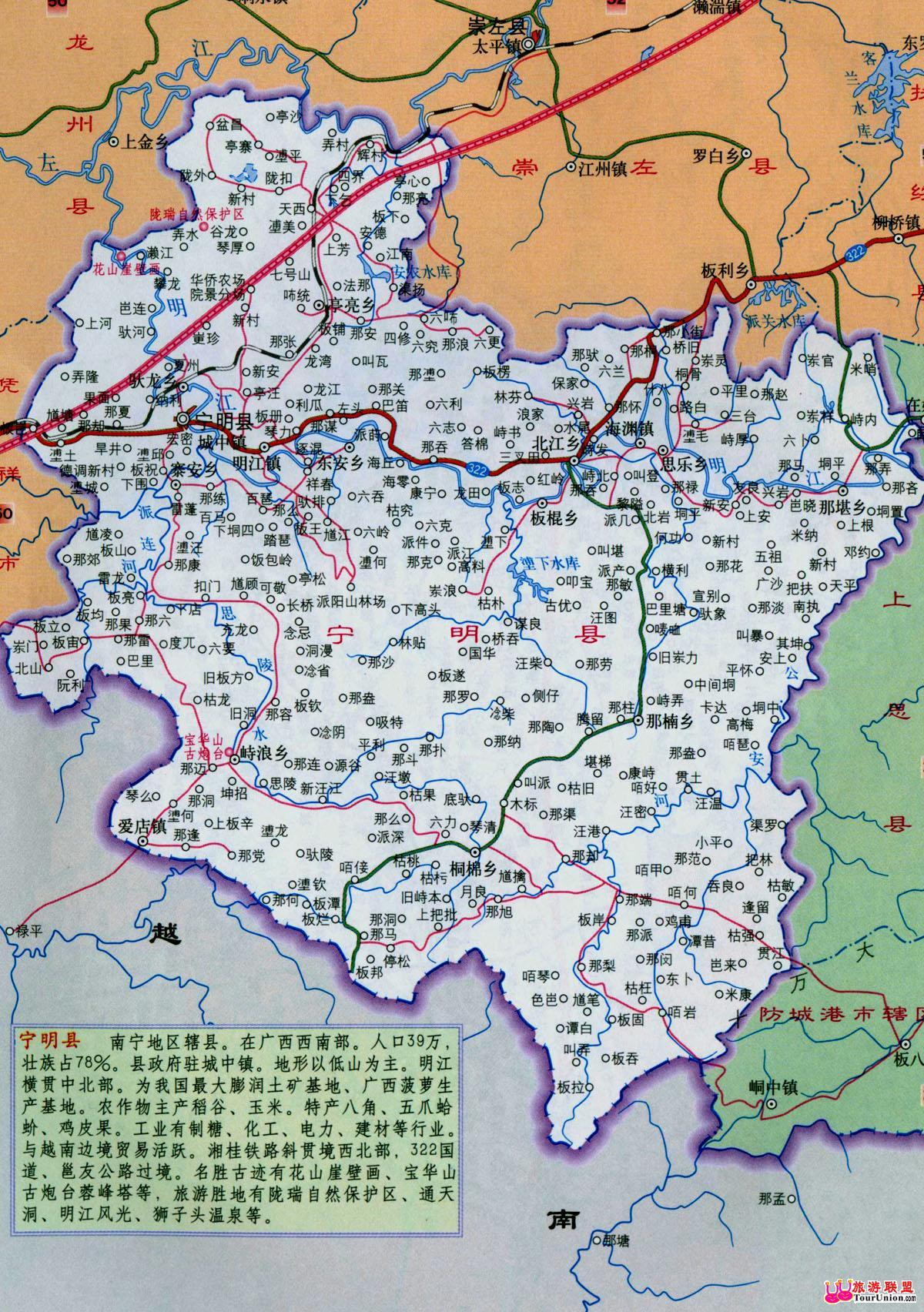 广西防城港旅游地图_崇左宁明县概况-旅游联盟广西崇左旅游资讯中心