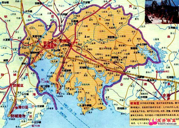 钦州三娘湾民风民俗|广西钦州三娘湾民族风情|钦州湾