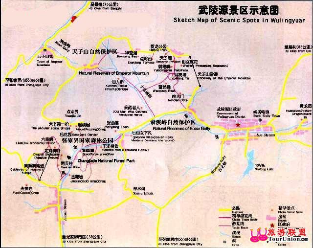 贵州雷山县地图