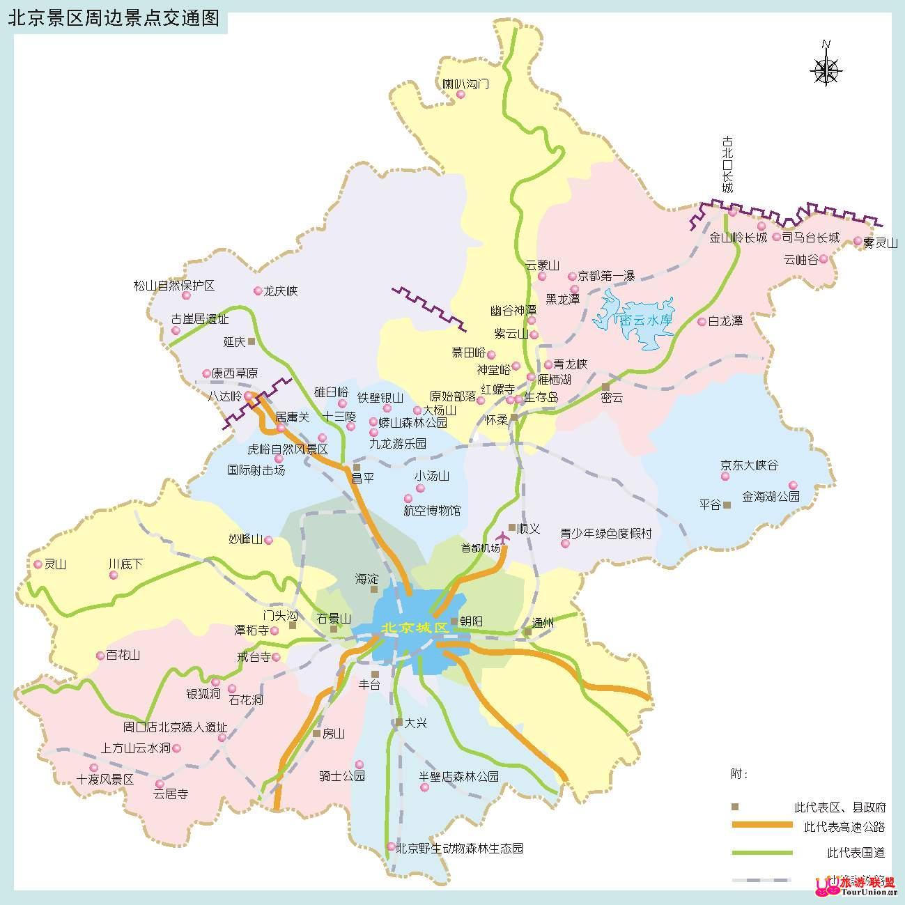 北京天气实时查询 北京一周天气预报 北京天气