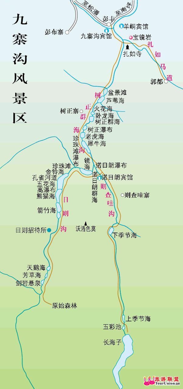 旅游地图; 九寨沟; 九寨沟风景区地图