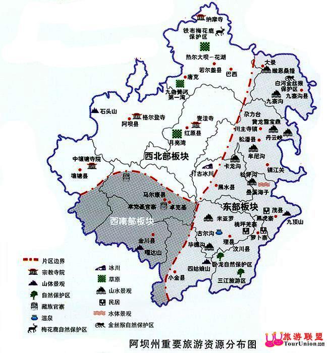 四川旅游地图 四川旅游地图全图 四川旅游