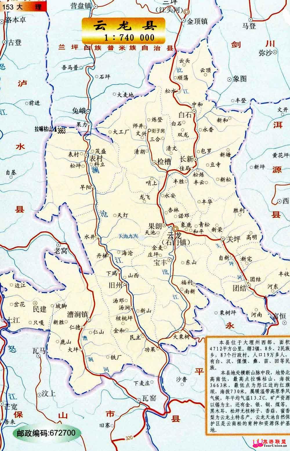 天气预报成都中国青年旅行社