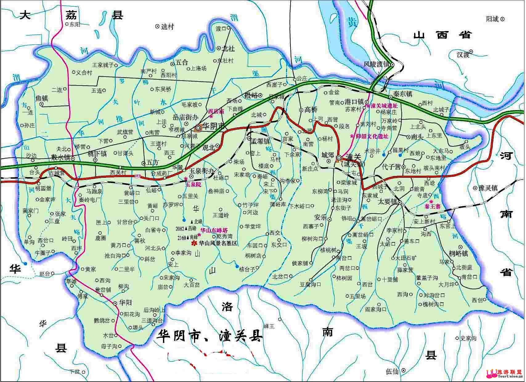 略-旅游联盟陕西渭南旅游