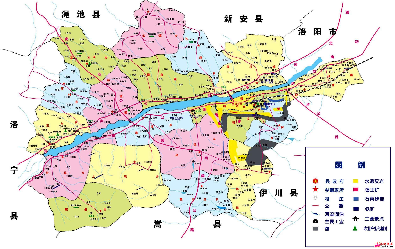2015年洛阳花果山旅游手册|洛阳花果山旅游指南|河南