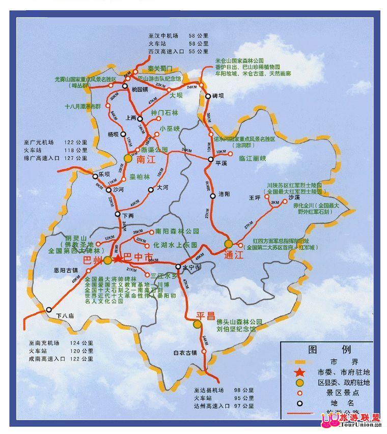 中国 四川 旅游管理 >新闻  图行本地:··巴中电子地图&