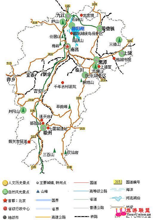 赣州天气实时查询 赣州一周天气预报 赣州天气预告 赣州最高清图片